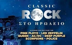 Classic Rock!