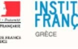 With the support of the French Embassy in Athens and the French Institute of Greece